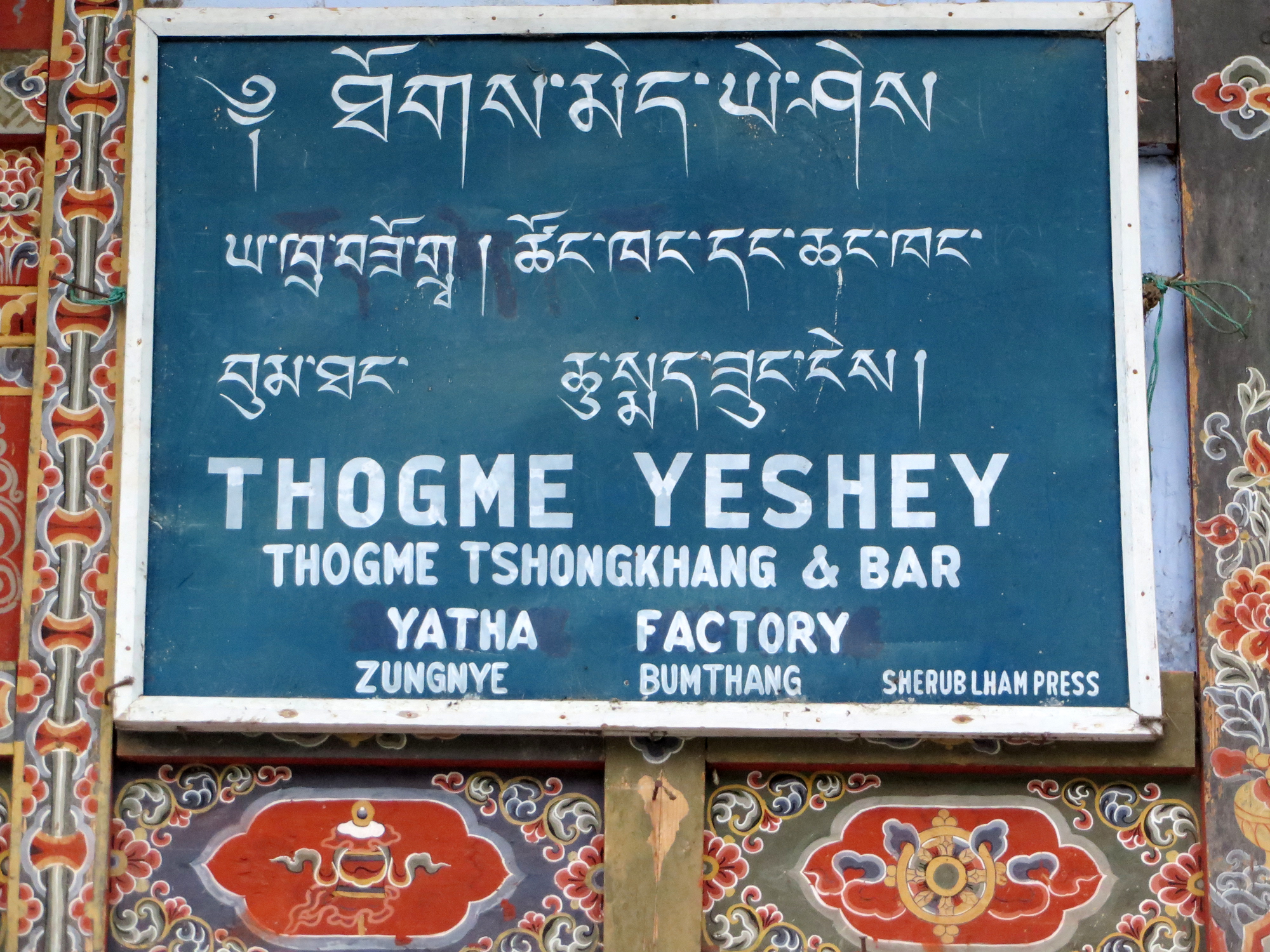 Bumthang sign2