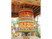 Prayer-wheel2