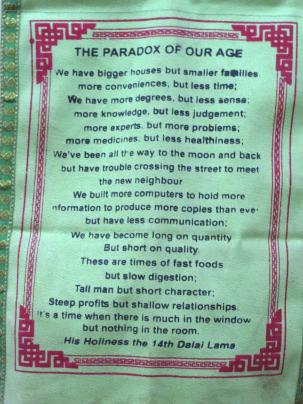Dalai Lamas comments2