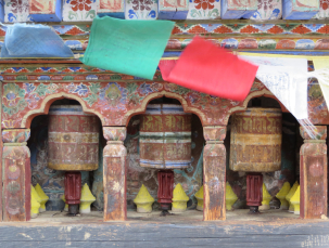 Ogyen Choling mini prayer wheels